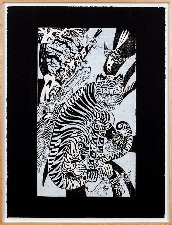 kour pour tsugigami tiger 7896