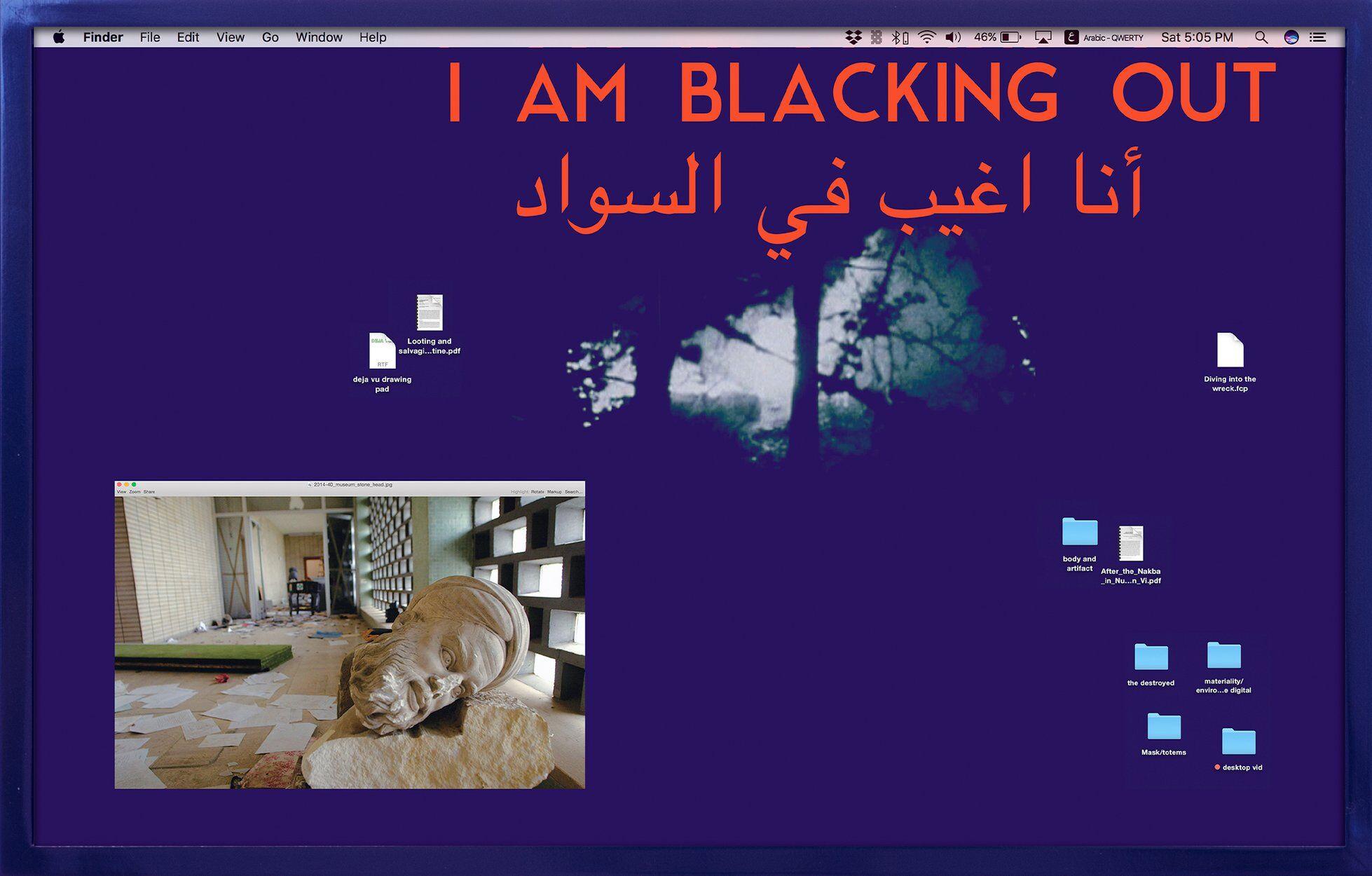 basel abbas ruanne abou rahme screenshot 2017 03 18 17 05 53
